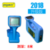 PQWT-GX900 多功能管線儀,地下管線探測儀,地下金屬管道尋找儀