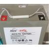 12V7AH 英国霍克蓄电池在线报价、优惠活动、送货上门