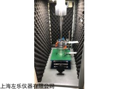 ZOLLO-T1000CT 多用途声波提取机