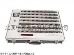 型号:LA03-BZ2205C 程控式静态应变仪20个点