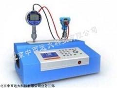 型号:KS07-ConST711 智能压力发生器