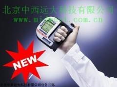 型号:MR51/DMA-35 便携式密度计