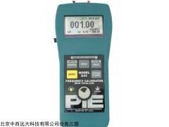 型号:PIE541 便携式频率累加校验仪