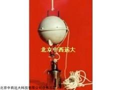 型号:KH05-M268828 表层油类分析采水器
