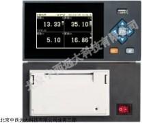 型号:SD70-YA100R 水压记录仪