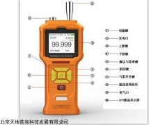 "<span style=""color:#FF0000"">GT903-H2 手持式泵吸式氢气检测仪</span>"