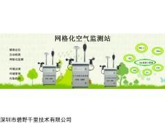 BYQL-AQMS 大气网格化空气质量自动监测系统