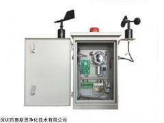 工业车间VOCs实时在线监测系统厂家