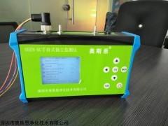 城市环境监测数据对比专用扬尘监测仪