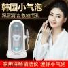 abeluna 韩国家用小气泡 全球一款家庭用