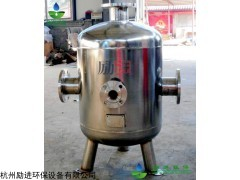 不锈钢 硅磷晶水处理器