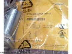 DO750-BS18K-VP6X2-H1141 TURCK图尔克光电开关