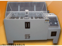 JW-SST-60 沈阳 盐水喷雾试验机