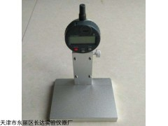 STT-950 路面标线测厚仪价格
