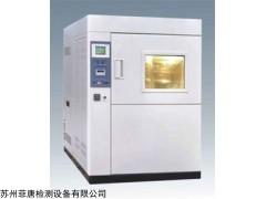 FT-HW系列 快速温变试验箱