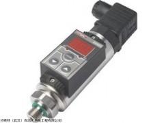 HDA4840-A-600-124(15m) 现货正品HYDAC贺德克压力传感器