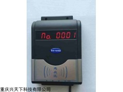HF-660 IC卡水控机,水控器,水控系统