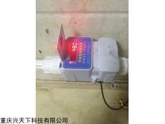 HF-660L 智能水控机IC卡水控机水控一体机