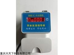 HF-660L 工厂水控机学校水控机工厂宿舍水控机