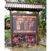 OSEN—FY 深圳市负氧离子在线监测系统报价
