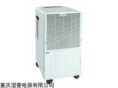 SL-968c 重庆工程除湿机专用,工业除湿租赁出租
