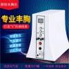 M-1001 美容院丰胸美乳理疗仪器