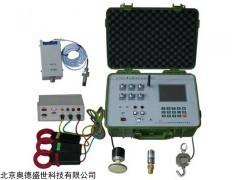 HA-DF7000A 带式输送机安全性能检测仪