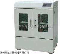 TS-2112C 雙層特大容量全溫冷凍培養搖床