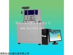 JF0090Z 全自动发动机冷却液冰点测定仪SH/T0090