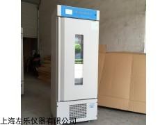 ZCG-350F 低温低湿种子储存柜350L单门