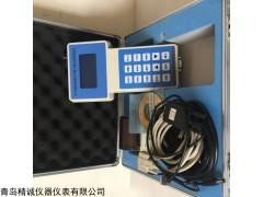 PC-3A(S) PM2.5\PM10手持式檢測激光粉塵儀