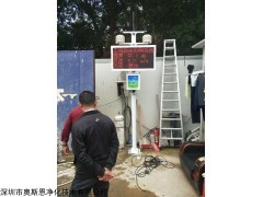 水利工程扬尘PM2.5实时监测设备