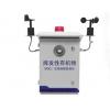 街道环境VOCs环境质量在线检测设备