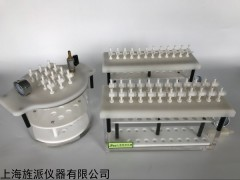 Jipad-36SPE 36孔负压固相萃取装置