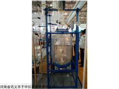 YSF标准型调速双层玻璃反应釜
