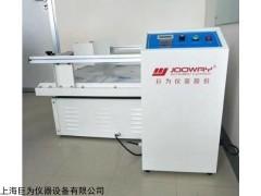 JW-1701 福建模拟汽车运输振动台