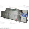 JW-5403 沈陽循環腐蝕試驗箱