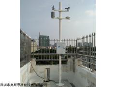 OSEN-QX 校园自然科技教育气象自动监测站