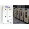 HWS-250F 智能恒温恒湿箱