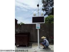 济南城乡建设扬尘噪声实时监测设备