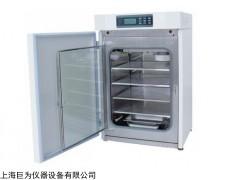 沈阳二氧化碳培养箱JW-3404