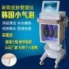 E-4001 韩国超微小气泡清洁仪