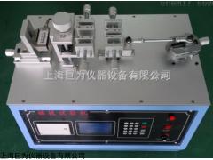 JW-9303 黑龙江卧式插拔力试验机
