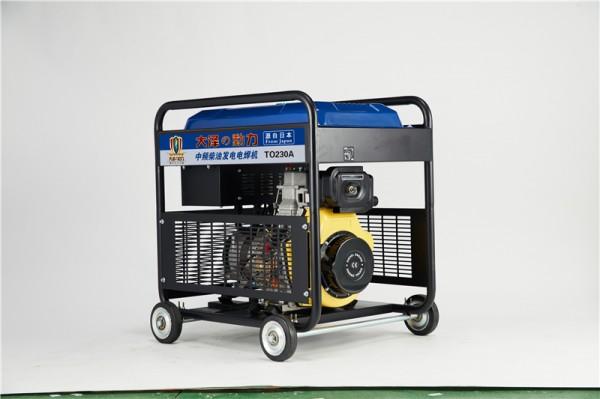 中频230a柴油发电焊机    移动式小型柴油自发电电焊机采用igbt斩波