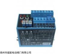 GAMX-2011 控制模块