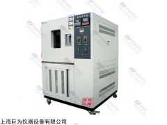 JW-8007 成都臭氧老化试验箱