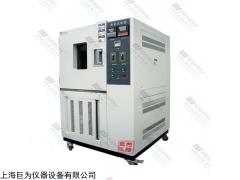 JW-8007 沈阳臭氧老化试验箱