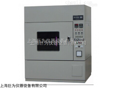JW-1101 上海氙灯耐气候老化试验箱
