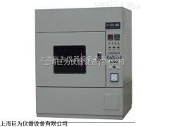 JW-1101 福建氙灯耐气候老化试验箱
