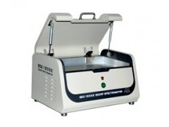 EDX1800E 铜材成分分析仪